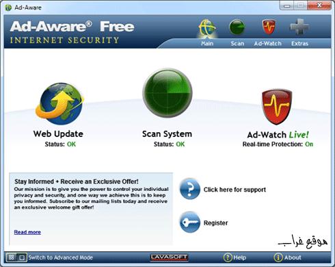 Ad-ware02