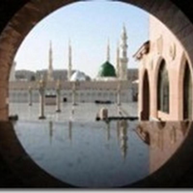 वास्तव में हज़रत मुहम्मद साहब एक दिव्य प्रकाश पुंज हैं- डॉ दिलीप सिंह
