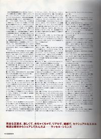 1997SNOOZER1