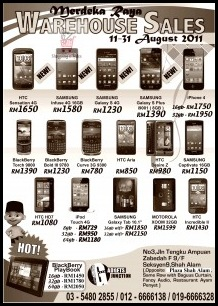 Gadget-Junction-Warehouse-Sales