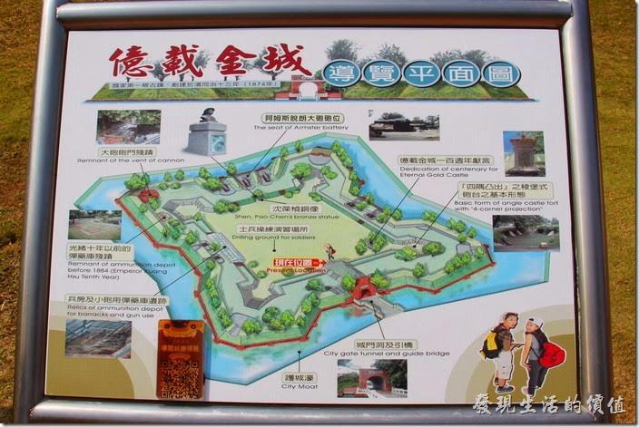 台南-億載金城。這是億載金城的導覽平面圖,可以看得出來站地方正,四周環繞著護城河,這且這護城河還是引用海水環繞。