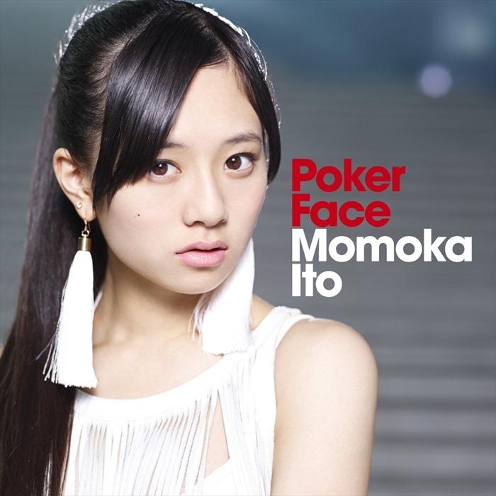 poker-face_ito_momoka