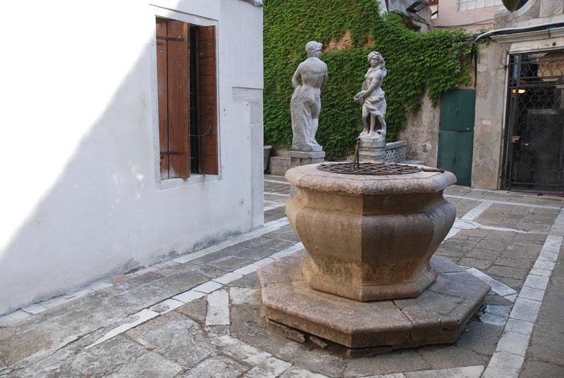 Palazzo Morosini del Pestrin 06