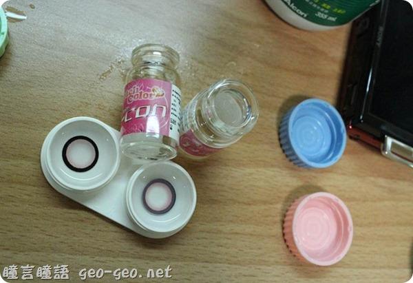EOS日本小惡魔 G-208-Pink 3D棒棒糖粉紅