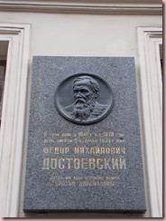 St. Petersburg (556)