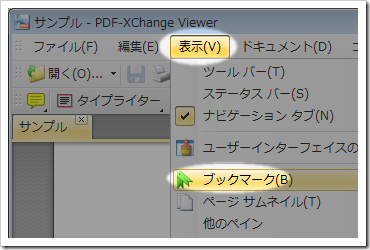 pdfxv_bm4