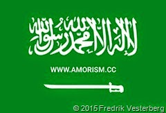 Saudiarabien flagga med amorism