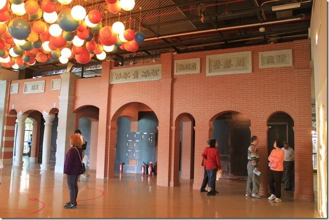 台南-國立台灣歷史博物館-兒童管的遊戲童年