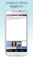 Screenshot of SLRCLUB - 아.. 아닙니다 (구 나는 자게이다)
