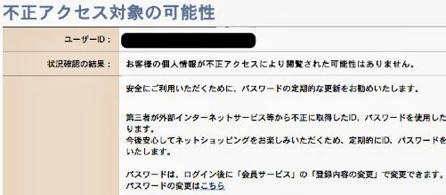 7netshopping01.jpg