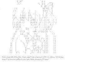 [AA]Kamikita Komari (Little Busters!)