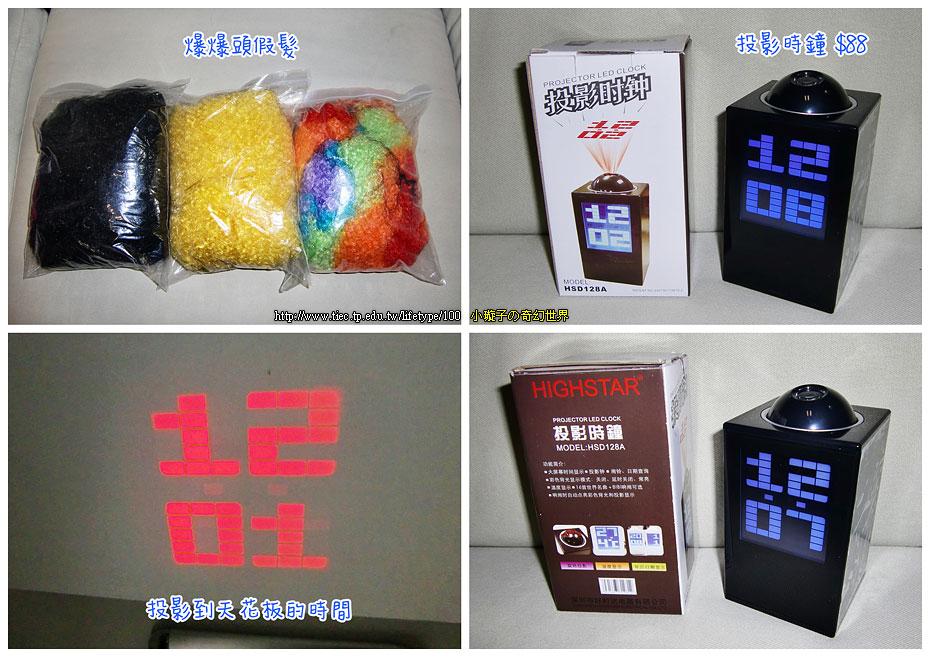 20100101hongkong16.jpg