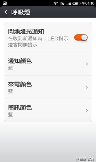 Screenshot_2014-08-09-13-10-41
