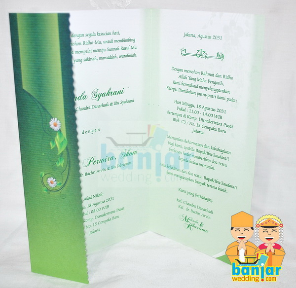 contoh undangan pernikahan banjarwedding_185.JPG