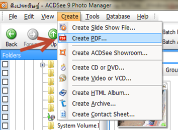 สร้างไฟล์ pdf จากรูปภาพ