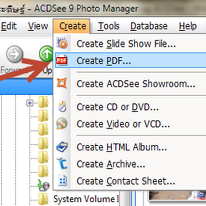 สร้างเอกสาร PDF เป็นสไลด์โชว์จากภาพถ่าย