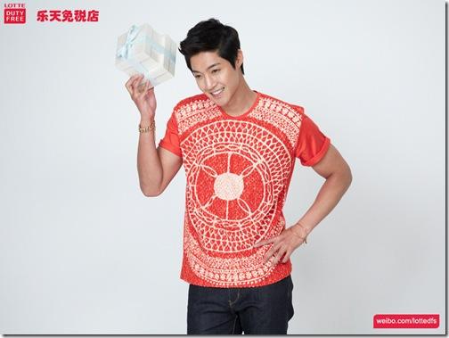 weibo (2)