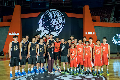 other event 140724 lebron rise tour asia 1 12 LeBron James Sneaker Rotation During 2014 Rise Tour in Asia