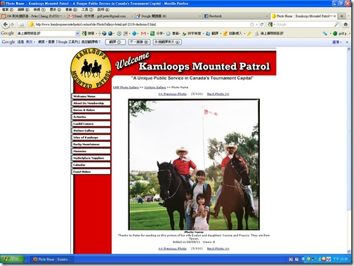 kamloops mounted patrol-2