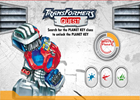 Transformers Quest Game