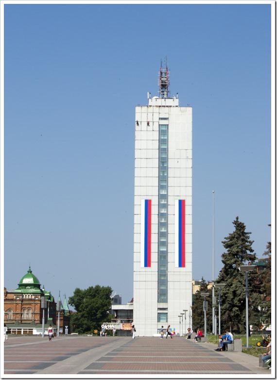 Ульяновск-4417