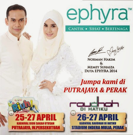 promo ephyra 001