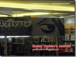 Private-Iris33