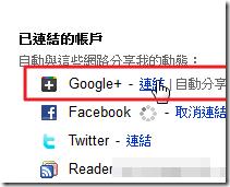 youtube google -01