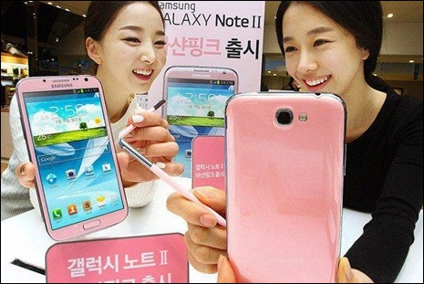 NOTE 2 PINK