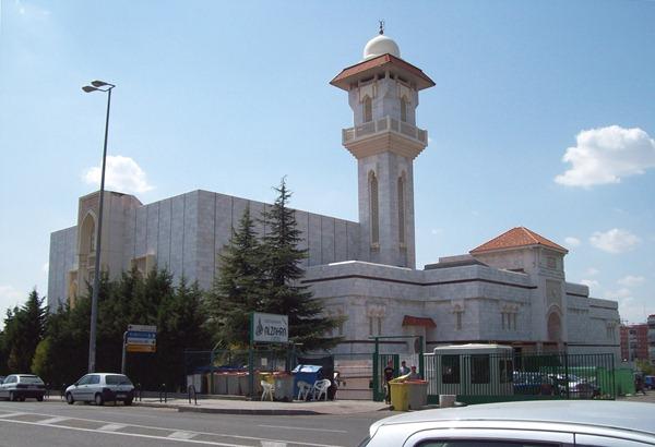 المركز الثقافي الإسلامي في مدريد