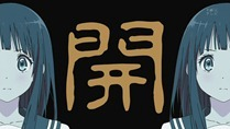 [Mazui]_Hyouka_-_01_[8529356F].mkv_snapshot_10.11_[2012.04.22_19.52.16]