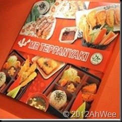 20110719180237_Mr-Teppanyaki