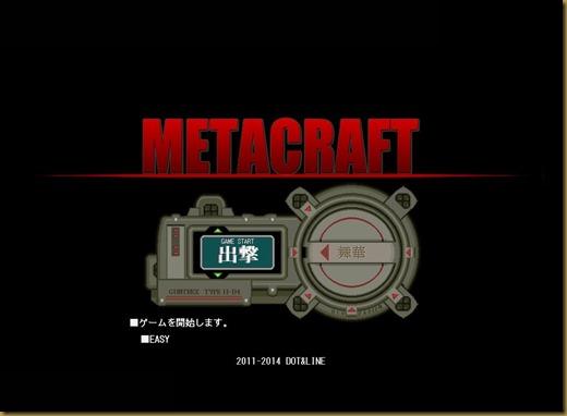 METACRAFT