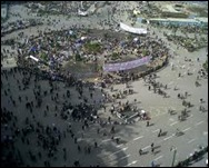 tahrir-empty