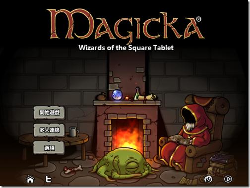 Magicka-01