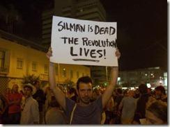 Manifestation en hommage à Moshé Silman, qui s'est immolé par le feu le 14 juillet, à Tel-Aviv le 21 juillet