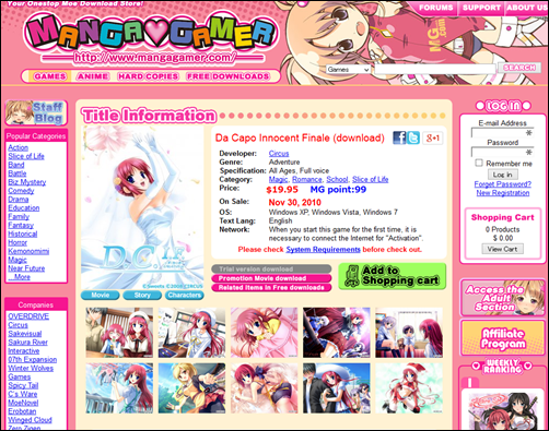 2014-07-12 13_49_40-MangaGamer.com - Da Capo Innocent Finale (download)