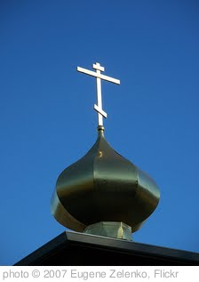 'Dome of orthodox church of Saint Nicholas, Saratoga, California' photo (c) 2007, Eugene Zelenko - license: http://creativecommons.org/licenses/by-sa/2.0/