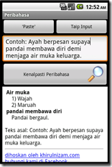 peribahasa-scanner-apps