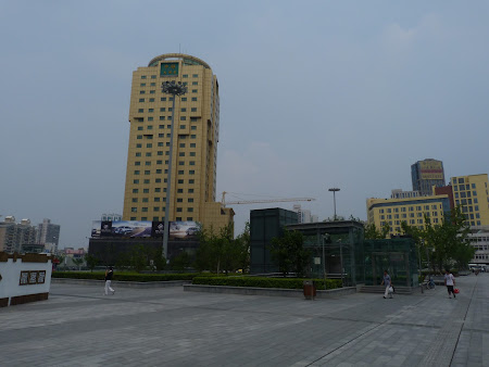 Cazare China: Hotel Holliday Inn Shanghai