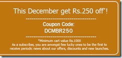 Croma Coupons: Get Rs 250 Off on Rs 1000 – Applicable Site wide