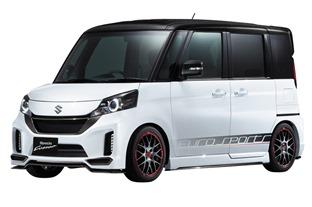 Suzuki-TAS-2014_2