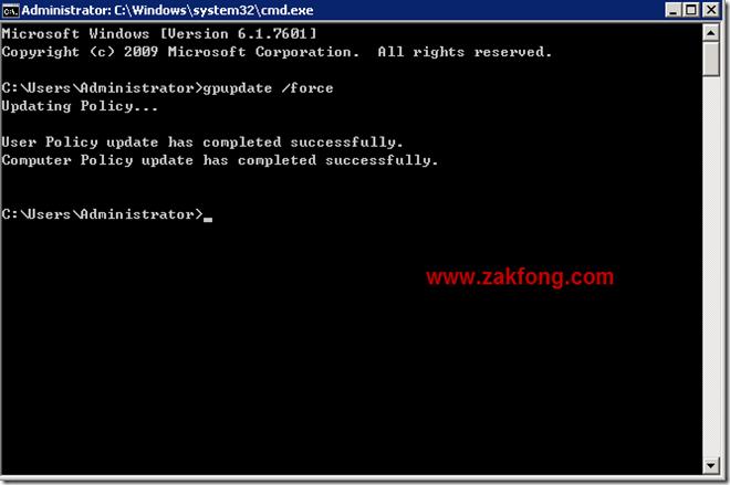 201200301-4-更改AD中的密碼原則-W
