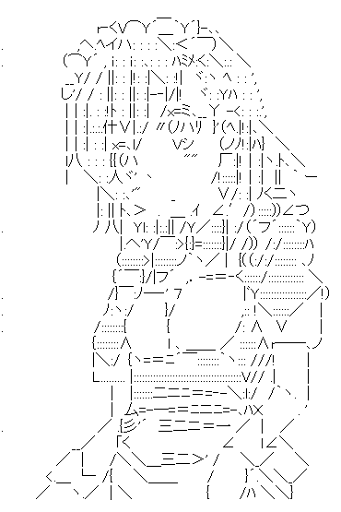 御坂美琴 メイド (とある科学の超電磁砲)