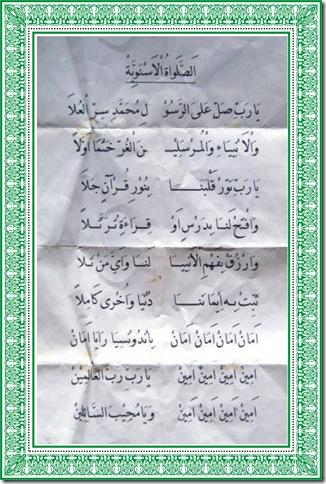 sholawat asnawiyah2