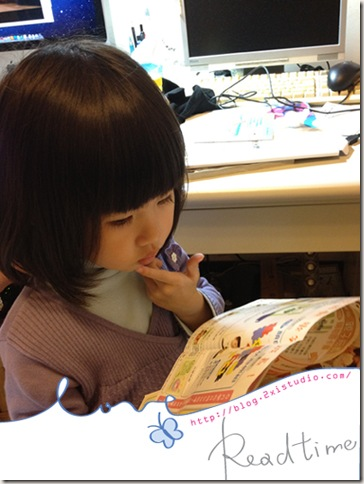 readtime-1