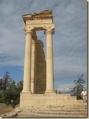 Temple of Apollo (Small)