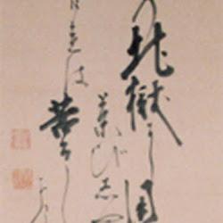 Hakuin, 'Hishaku' (Chanoyu ladle) kakemono