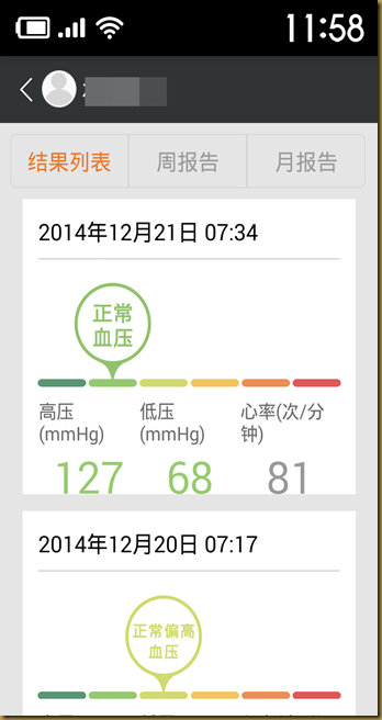 Screenshot_2014-12-21-11-58-09