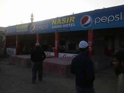 Nisar Barohi Hotel near Mubarak Village